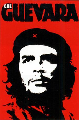 098革命