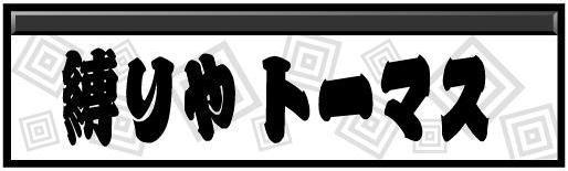 sensyahuda-001
