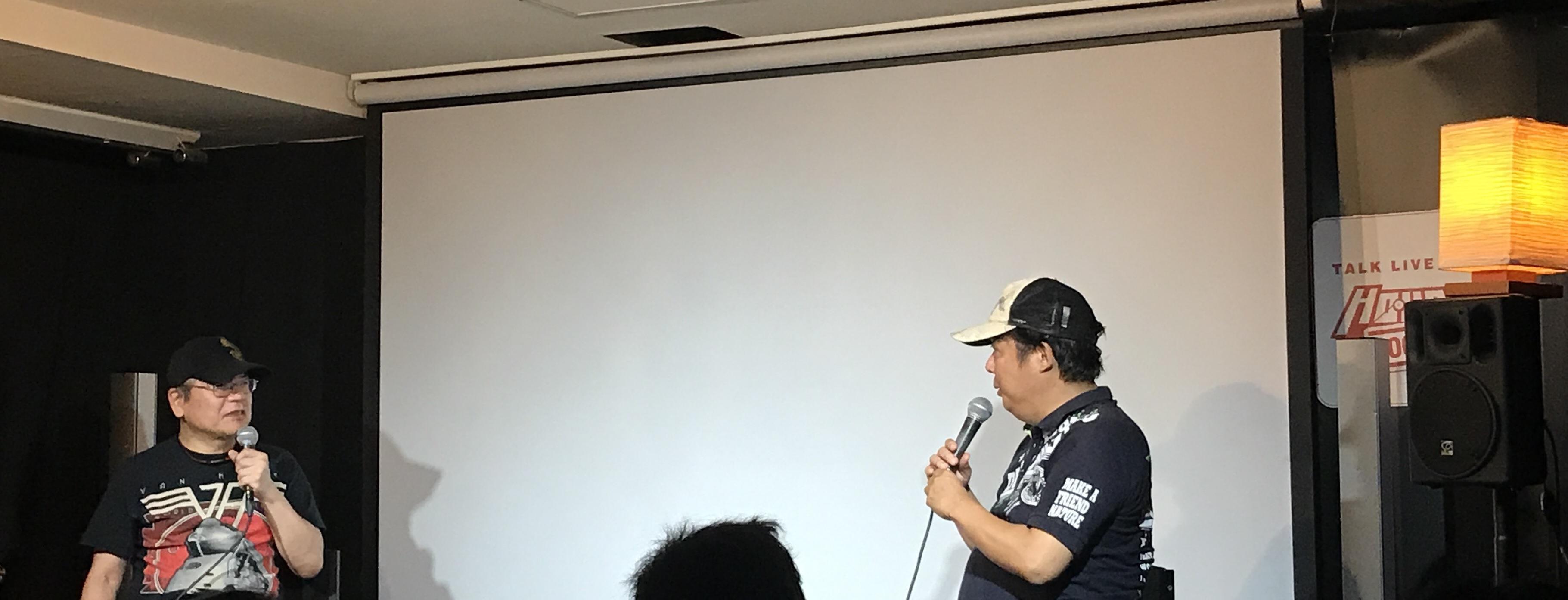 yama_20170630_4
